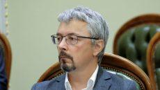 Шмыгаль анонсировал кадровые изменения в Кабмине