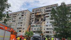 В СНБО пообещали провести всестороннее расследование взрыва на Позняках