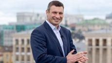 Выборы мэра Киева: большинство избирателей поддерживает Кличко, – опрос