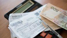 В Украине могут ввести единый механизм реструктуризации долгов за коммуналку
