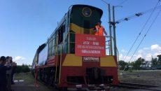 В Киев прибыл первый контейнерный поезд из Уханя