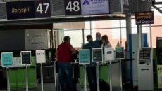 В трех украинских аэропортах открыли пункты тестирования на коронавирус