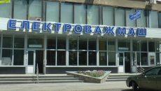 Электротяжмаш остановился при Зеленском, завод не будет голосовать за «Слуг», - рабочие