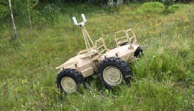 В Украине испытали новый «наземный беспилотник»