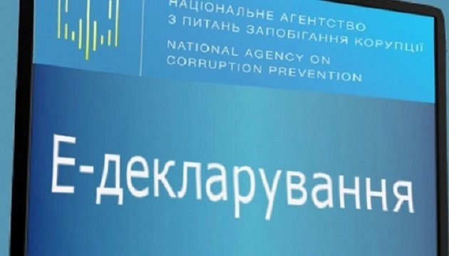 Украинцы задекларировали свыше 90 миллиардов