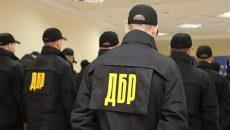 Скандал в ГБР: изъятые приборы возвращены военным