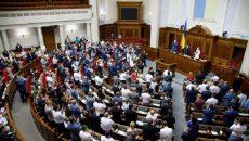 Рада одобрила преференции для отечественных предприятий при госзакупках