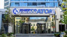 Энергоатом выполнил план производства электроэнергии на 102,4%
