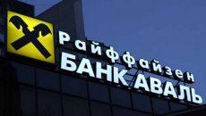 «Райффайзен Банк Аваль» сменит свое название