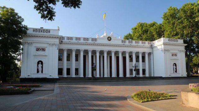 В Одесской мэрии проходят обыски