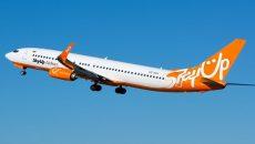 SkyUp начала возвращать пассажирам деньги онлайн