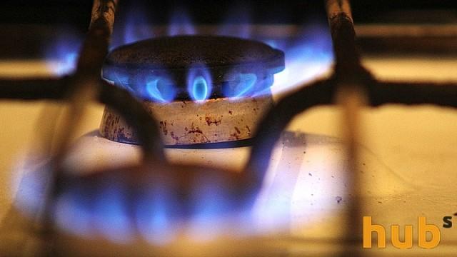 «Нафтогаз» повысил цены на газ для промышленников