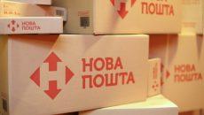 «Новая почта» увеличила доставку посылок на 32%