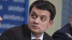 В экономике Украины наблюдается позитивный тренд, - Разумков
