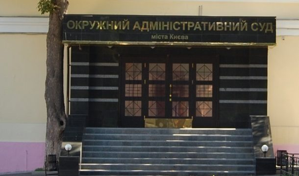 Зеленский предложил ВР ликвидировать ОАСК