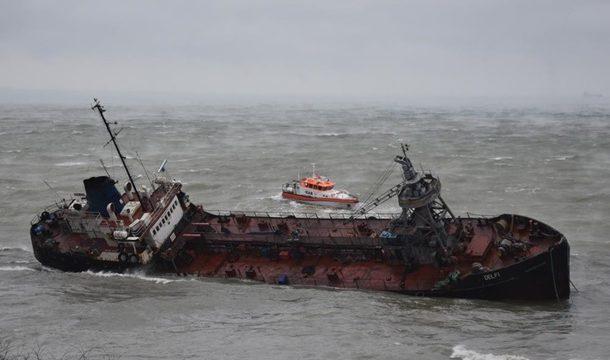 Экологи оценили убытки от аварии танкера «Делфи»
