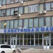 Электротяжмаш и Укргидроэнерго договорились об индексации контрактов