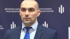 Следователь ГБР заявил о бесперспективности дел в отношении Порошенко