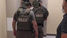 У экс-прокурора Одесской области проходят обыски, - СМИ