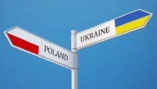 Польша вернула обязательный карантин для приезжих из Украины