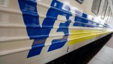 УЗ возобновила питание в скоростных поездах