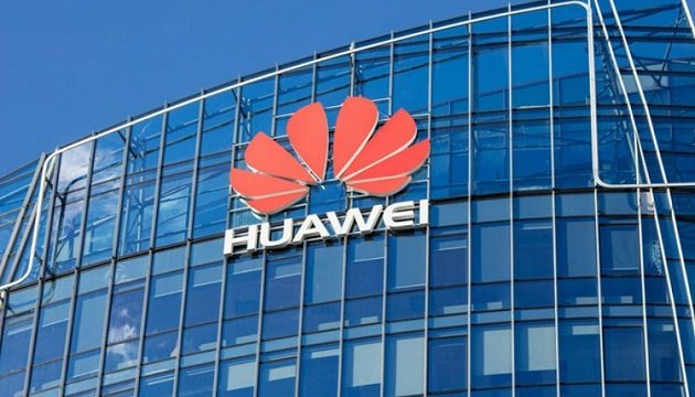 УЗ намерена закупить систему радиосвязи у Huawei