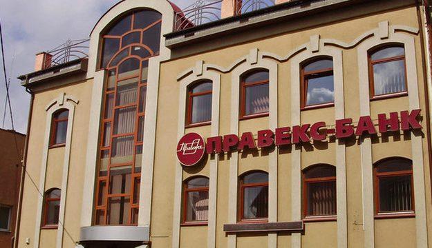 Экс-сотрудников Правэкс-Банка подозревают в присвоении 47 млн