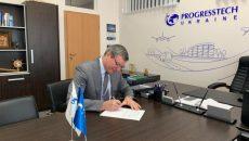 Прогресстех-Украина присоединилась к «Пакту ради молодежи-2020»