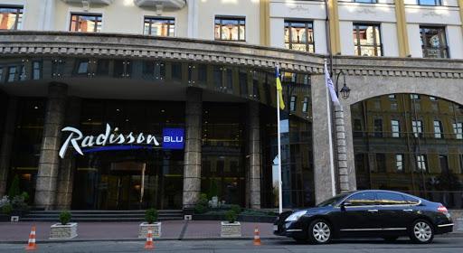 Radisson откроет еще одну гостиницу в Украине
