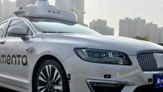 Китайский стартап запустит полностью беспилотные роботакси