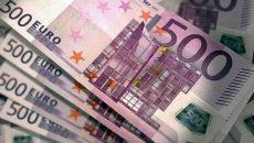 Рада одобрила кредит от ЕС на €1,2 миллиарда
