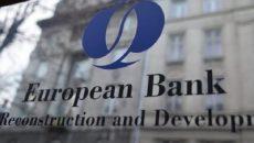 ЕБРР «Укргаздобыче» предоставил кредит €52 миллиона