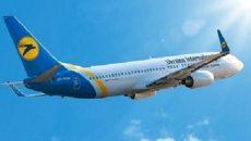 В МАУ рассказали, сколько пассажиров перевезли с момента возобновления перелетов