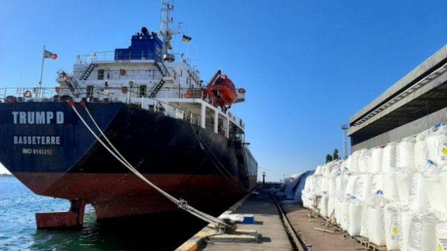 В порту Южный находится почти 10 тысяч тонн селитры