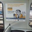 Киевский метрополитен запустили «антимошеннический» вагон