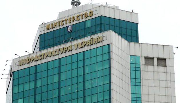 МИУ взялось за реформирование Укртрансбезопасности
