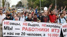 Для пострадавших из-за увольнений белорусов собрали больше $700 тысяч