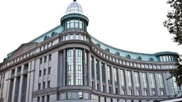 НБУ объявил банк «Аркада» неплатежеспособным