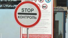 Украина сделала еще один шаг к внедрению режима общего транзита