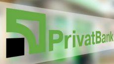 ПриватБанк запустил биометрические POS -терминалы