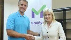 «ЗА Майбутнє» та Аграрна партія висунуть узгоджених кандидатів на місцевих виборах