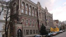 НБУ создаст реестр коллекторских компаний