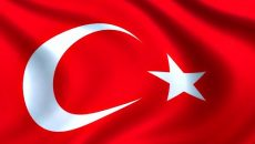 Украинская делегация посетит Турецкую Республику