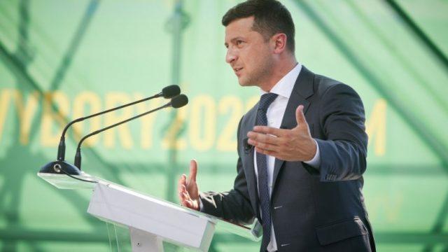 Зеленский принял участие в представлении Стратегии развития Николаевской области
