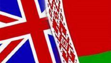 Великобритания не признала результаты президентских выборов в Беларуси
