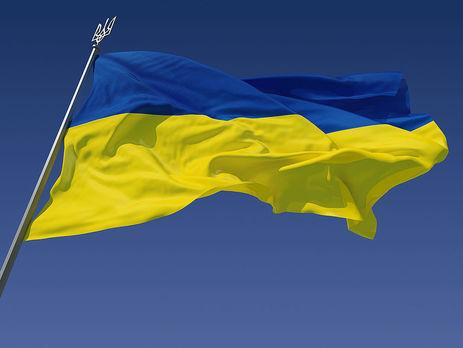У Верховной Рады состоялась торжественная церемония поднятия государственного флага
