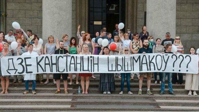 В Беларуси нашли мертвым пропавшего члена избиркома