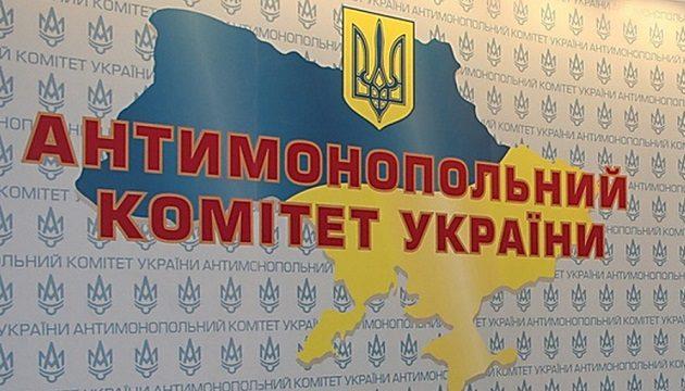 АМКУ за сговор на тендерах «Укргаздобычи» оштрафовал две компании