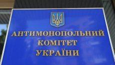 АМКУ согласовал передачу государственных ТЭЦ в управление «Нафтогаза»