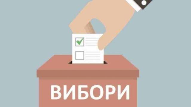 Соціологи визначили вподобання українців перед місцевими виборами-2020
